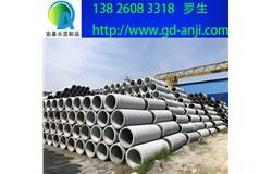 广州花都水泥管常用规格