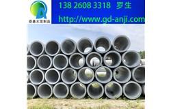 广州白云水泥管大型厂家