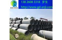 广州番禺水泥管价格优惠