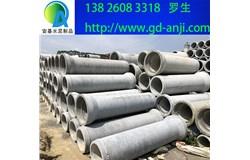 广州南沙水泥管常用尺寸