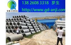 广州荔湾水泥管常规尺寸