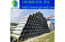 广州越秀水泥管出厂规格尺寸